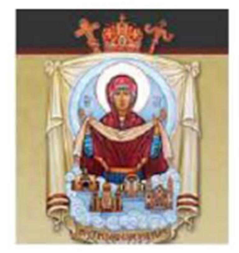 We pray the nicene creed every week during the ine liturgy and our